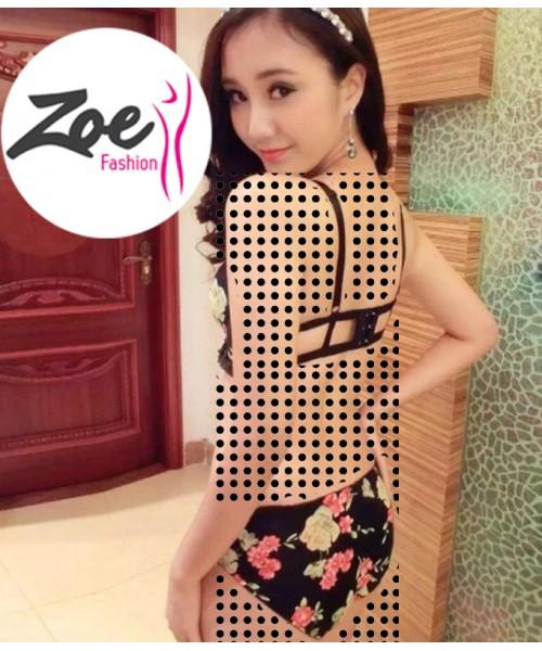 Zoey Fashion Front Strap Animal Print Leopard Push-Up Bra Set